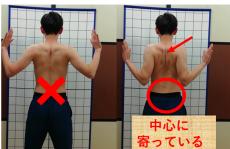 肩甲骨を寄せる